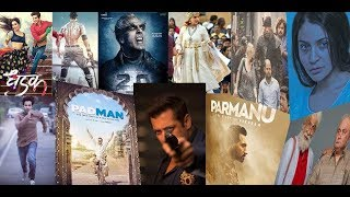 Bollywood Movies 2018 ! Most Awaited Bollywood Movies list With Release Date And Cast