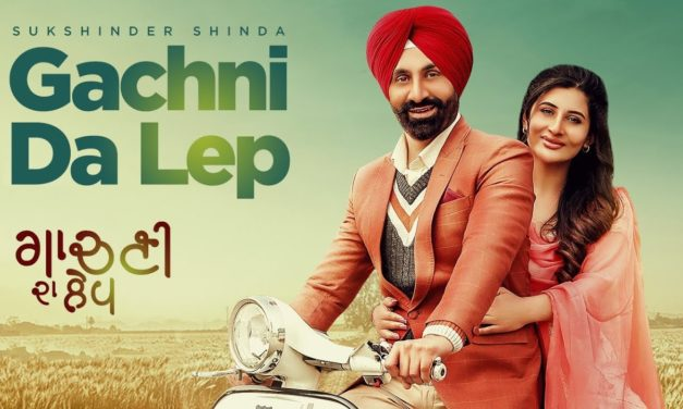 Gachni Da Lep: Sukshinder Shinda (Full Song) | Latest Punjabi Songs 2018 | T-Series