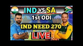 India vs South Africa : 1st ODI Live Cricket | Cricket Highlights | IND vs SA 2018