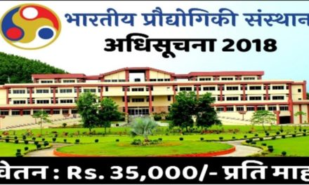 Indian Institute of Technology (IIT) Recruitment 2018 | Latest Govt Jobs Apply Now !