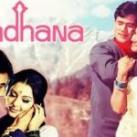 Aradhana Full Movie (HD) | (Part 5) | Rajesh Khanna | Sharmila Tagore | Bollywood Movies